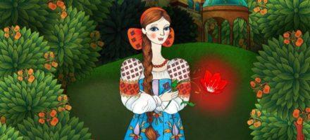 Кто написал сказку «Аленький цветочек»