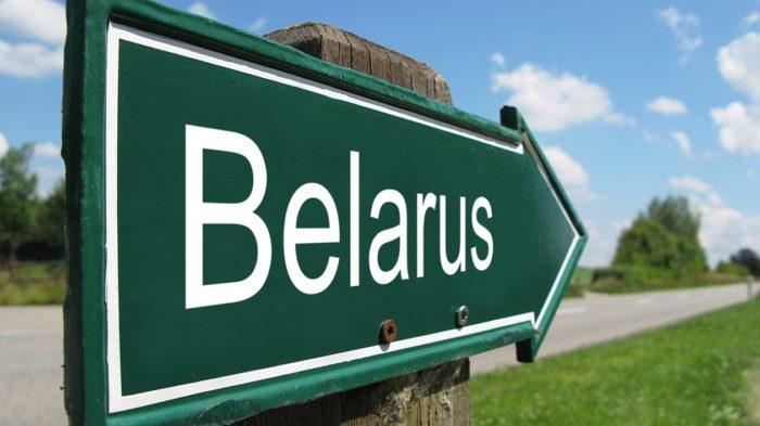 Как правильно республика Беларусь или Белоруссия