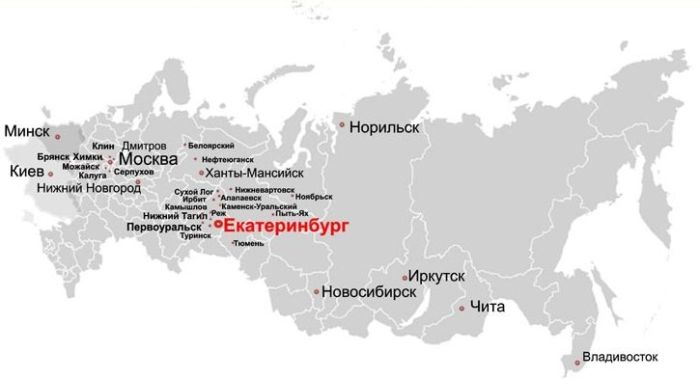 Где находится Екатеринбург