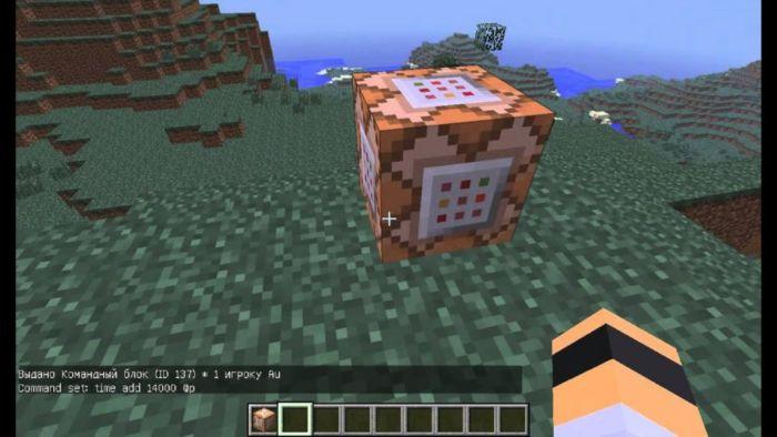Как сделать в Майнкрафте командный блок