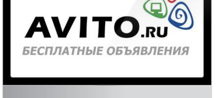 Как удалить отзыв на Авито