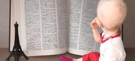 Как правильно писать девчонки или девчёнки