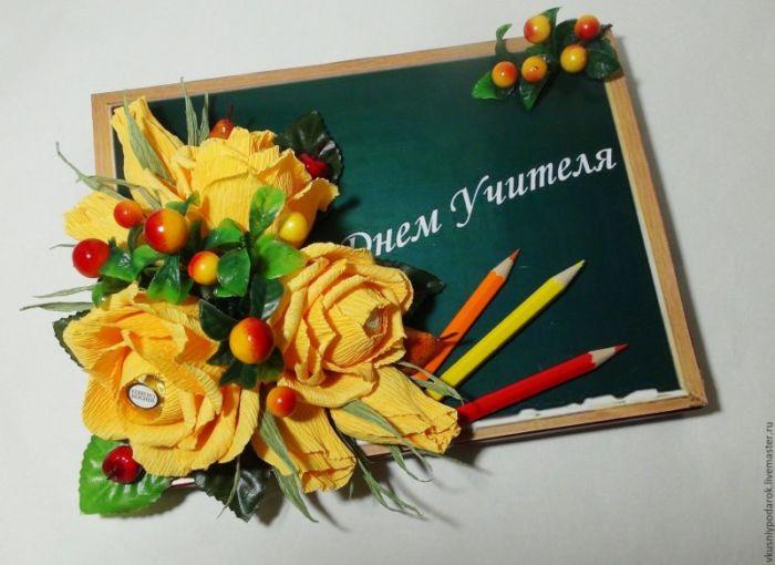 Похудей прикольные, открытка с днем рождения учительнице классному руководителю своими руками
