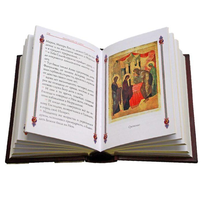 Как правильно читать Евангелие дома