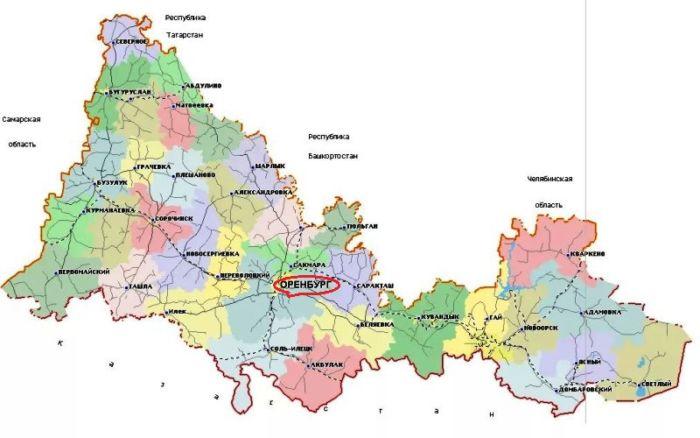 Где находится Оренбург