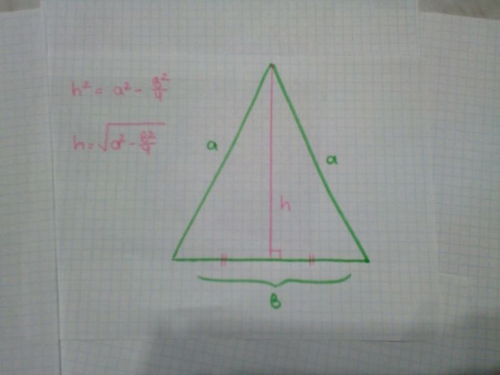 Как найти медиану в равнобедренном треугольнике