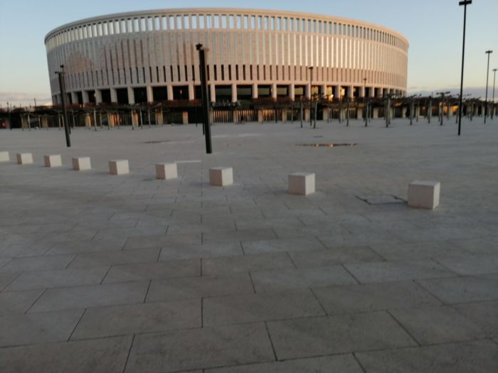 Где находится парк «Краснодар»