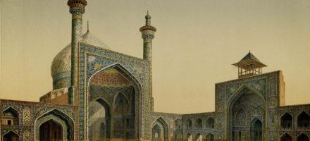 Что такое Персия