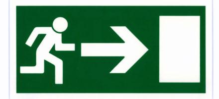Как правильно запасной или запасный выход