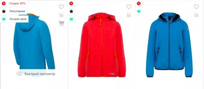 Флис или софтшелл? Выбираем куртку для межсезонья
