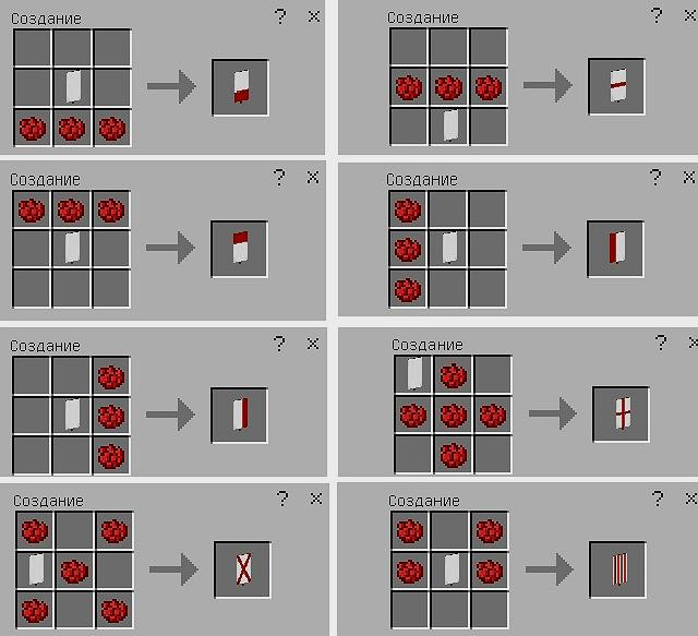 как делать флаги в майнкрафт 1.8 #2