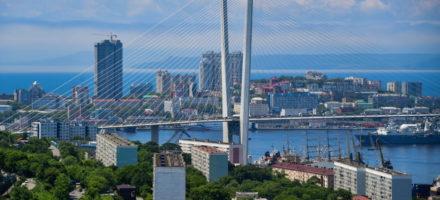 Где находится Владивосток?