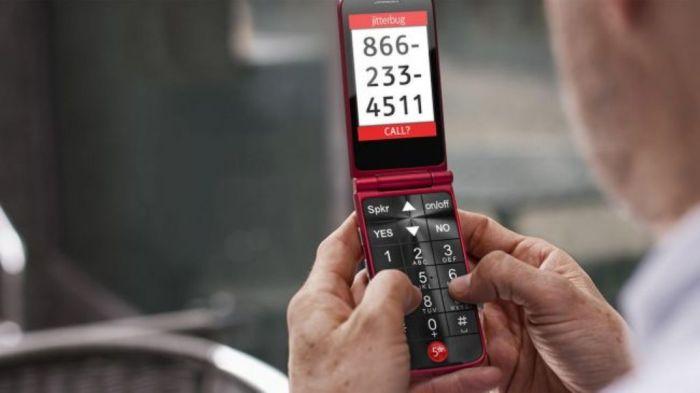 Телефон для пожилых людей