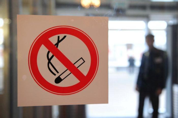 Что такое табак