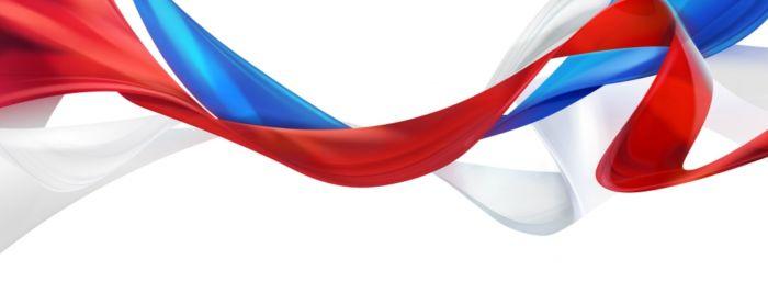 Как выглядит российский флаг