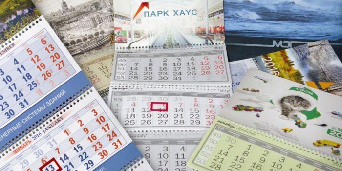 Где оформить печать календарей с логотипом?