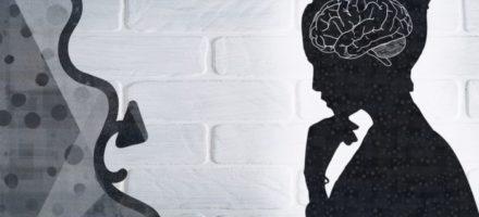 Что такое сознание