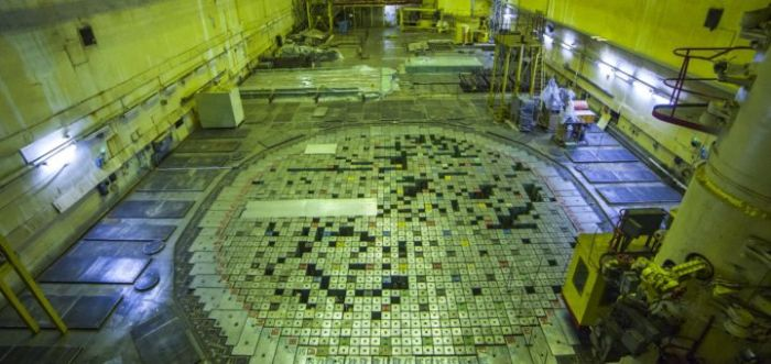 Как выглядит чернобыльская АЭС сейчас