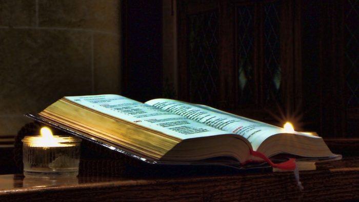 Как правильно читать Псалтирь дома