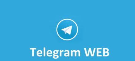 Телеграм веб настройка