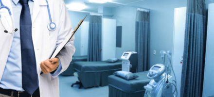 Особенности многопрофильных медицинских центров