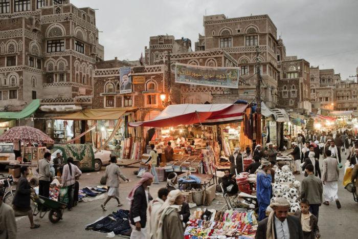 Где находится Йемен