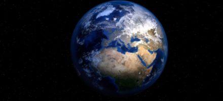 Из чего состоит Земля