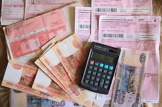 Как уменьшить расходы на ЖКУ?