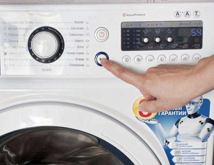 Какие функции есть у стиральных машин