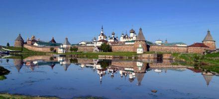 Где расположен Соловецкий монастырь