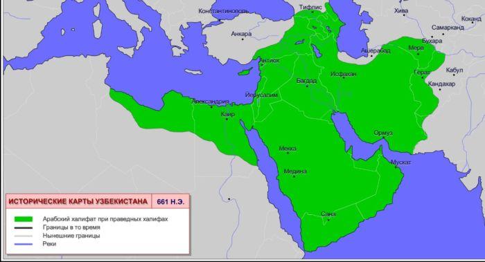 Где находится халифат