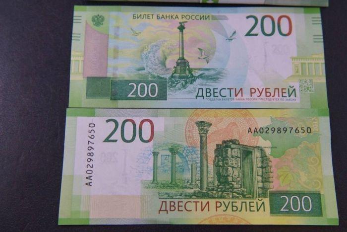 Как правильно четыреста или четыресто рублей