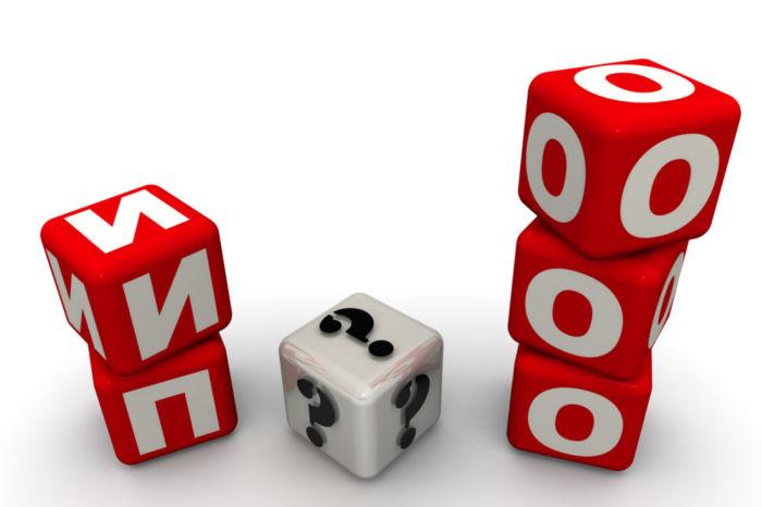 Создание новой организации: что выбрать ООО или ИП?