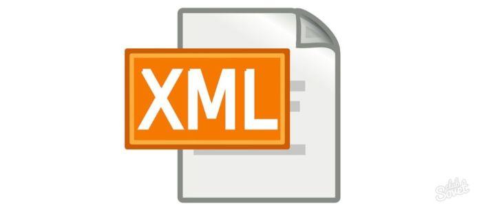 Как открыть xml файл
