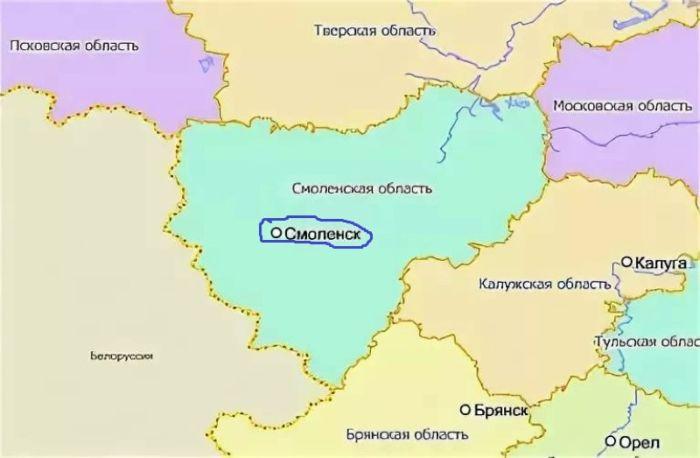 Где находится Смоленск