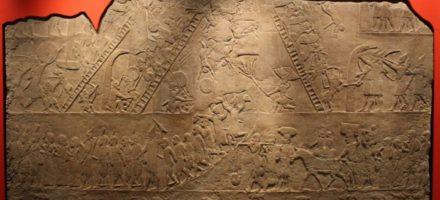 Что такое Месопотамия