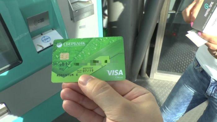 Сделать карту сбербанк
