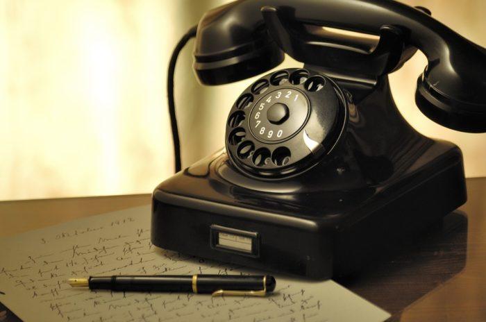 Как правильно звонит или звонит ударение