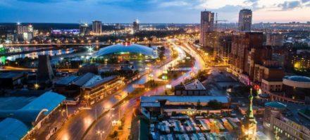 Где находится город Челябинск?